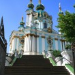 Kiev church — Stock Photo