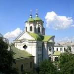 Kiev — Stock Photo #1090674