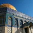 Stock Photo: Mosque, Jerusalem, Israel