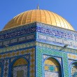 Mosque, Jerusalem, Israel — Stock Photo #1094075