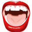 Screaming mouth vector illustration — Stock Vector