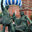 Foto Stock: Monument at Red Square