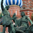 Monument at the Red Square — Stock Photo