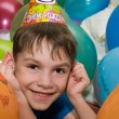 Royalty-Free Stock Photo: Birthday