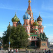 Moscow. St. Basil - Stock Photo