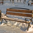 Stock Photo: Three benches