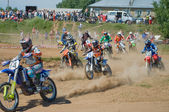 On the road motocross. — Stock Photo