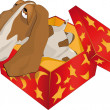 Royalty-Free Stock Vector Image: Dog in a box