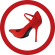 Female shoe — Vector de stock #1389803