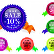 Sale sample set — Stock Vector #1334192