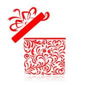 Caixa de presente estilizada para seu projeto — Vetor de Stock