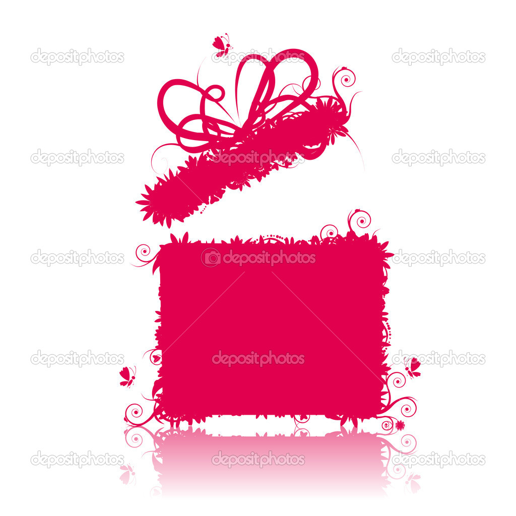 Gift box open, present — Stock Vector #1949225