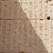 Egyptian sings on the wall - Stock Photo