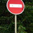 Forbidden Traffic Sign — Stock Photo