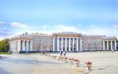 Ciudad de ufa 2 — Foto de Stock