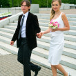 Young couple — Stock Photo #1612634