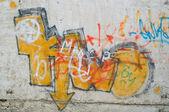 墙绘涂鸦 — 图库照片