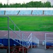 Old football stadium — Stock Photo