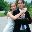 Young couple — Stock Photo #2136957