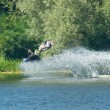 Stock Photo: Wakeboarding