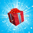 Present box — Stock Photo #1087685