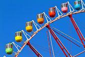 Tokyo's Ferris Whee — Stock Photo