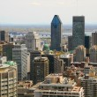 Stock Photo: Montreal Daytime