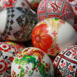 Easter eggs in eastern europe style - Stock Photo