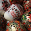 Easter eggs in eastern europe style — Stock Photo