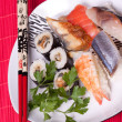 Traditional japanese food - sushi — Stock Photo