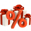 Royalty-Free Stock Photo: Percentage and gifts