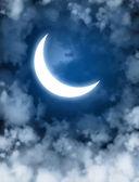 Moon — Stock Photo