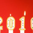 Happy New Year 2010! — 图库照片
