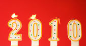 Happy New Year 2010! — Stock Photo