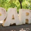 Large letters forming the word Paris — Stock Photo