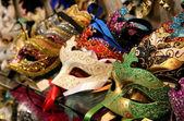 Máscaras de carnaval — Foto de Stock