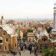 Stock Photo: Park Guell in Barcelon(Spain)