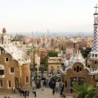 Park Guell in Barcelona (Spain) - Stock Photo