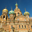 Church of the Savior on Spilled Blood — Stock Photo #1076724