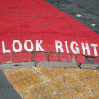 Look right — Stock Photo