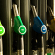 Different types of fuel dispensers — Stock Photo