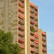 Modern high-rise apartment building — Stockfoto