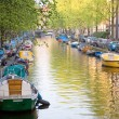 Canal of Amsterdam - Stock Photo