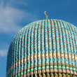 The dome of mosque in Saint-Petersburg - Stock Photo