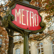 Parisian metro sign — Stock Photo