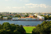St.Petersburg State University — Stock Photo