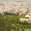 View of Ancient Agorfrom Akropolis — Stock Photo #1595851