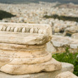Ancient Greek column capital — Stock Photo
