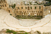 View of Herodes Atticus theatre — Stock Photo
