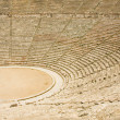 Ancient theater in Epidaurus, Greece - Stock Photo